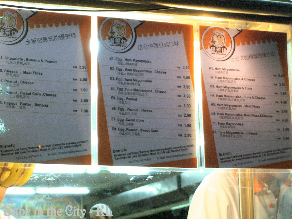 Little Lim Penang Pancake Menu