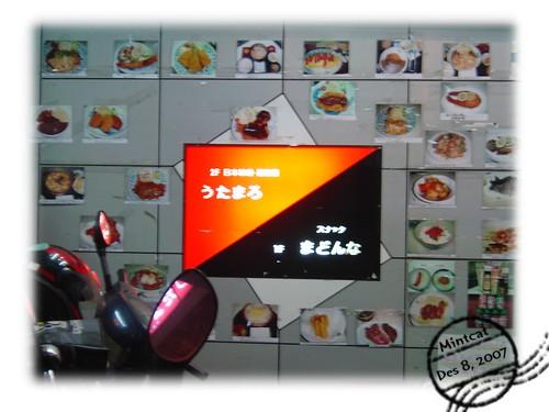 【中壢美食推薦】日本の味歌麿居酒屋・坐滿日本客人的道地美味