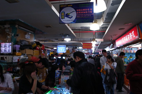 Shenzhen Communications Market 2