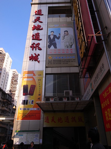 Mobile Phone Market Building in ShenZhen
