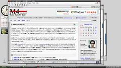 Windows 7 の画面