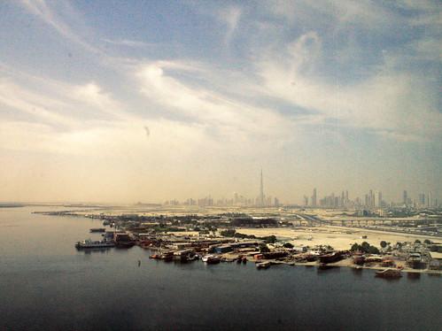 UAE,الامـارات