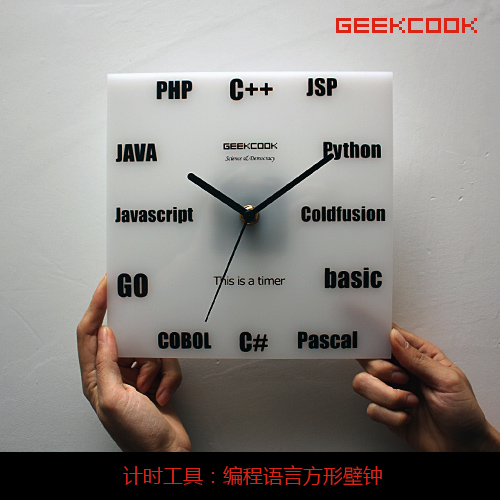 Geek Wall Clock PHP Pascal Java Python