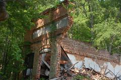 Renno Store Ruins