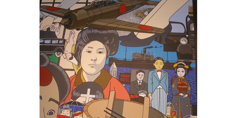 Detail of Nikkei Story by Roger Shimomura