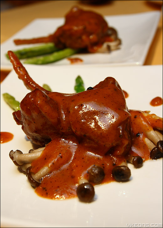 mongolian-lamb-chop