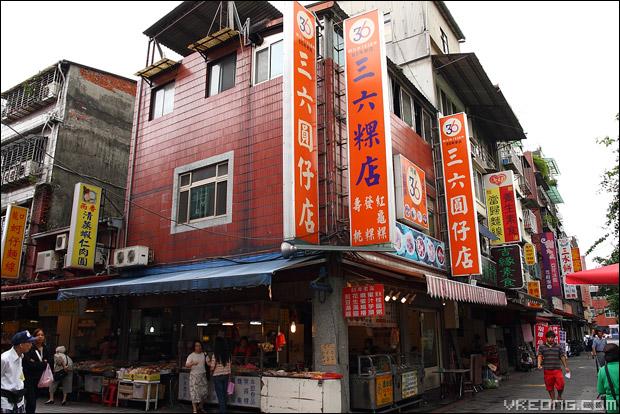 long-shan-streets