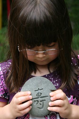 Chinese stone