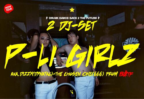 p_li_girlz_S