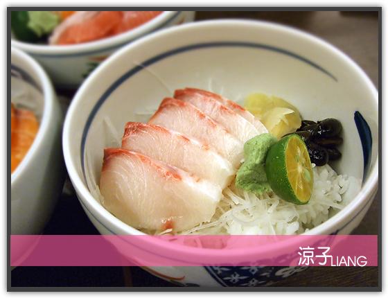 三次魚屋 日本料理12