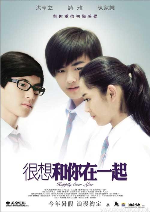 【09新超感人青春爱情片《很想和你在一起 DVD》】【快播 ...