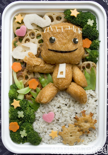 Bento #62: Little Big Planet