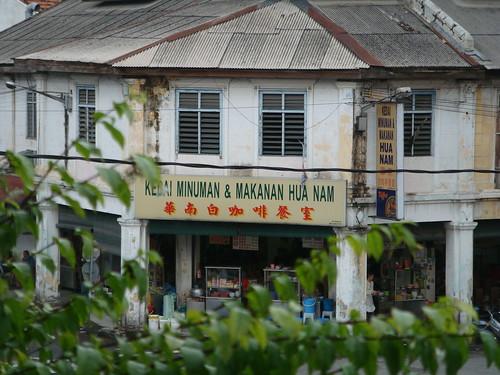 Hua Nam Coffeeshop