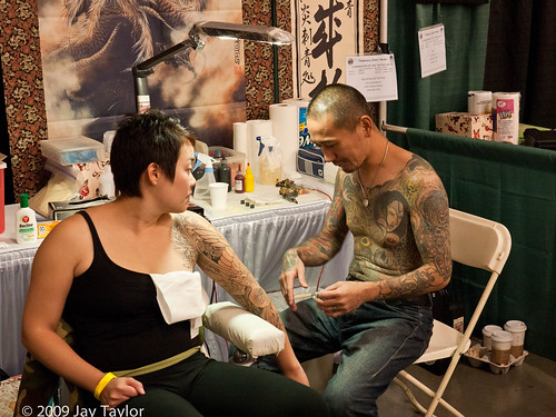shige tattoo. Shige