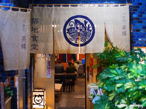 GXR_Tsukiji_30 (by euyoung)