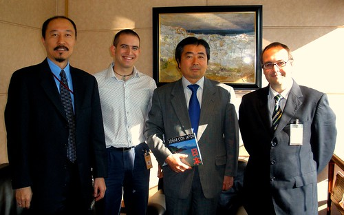 Embajada del Japón en Madrid