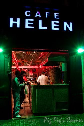 cafe helen, london 01
