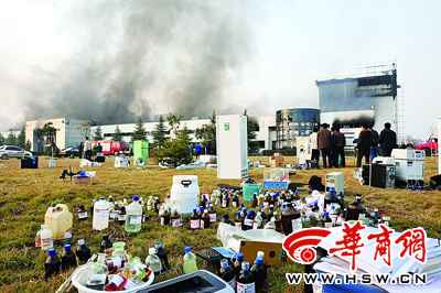 西安泾河工业园区一家药业的火灾