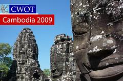 Камбоджа. Декабрь 2009