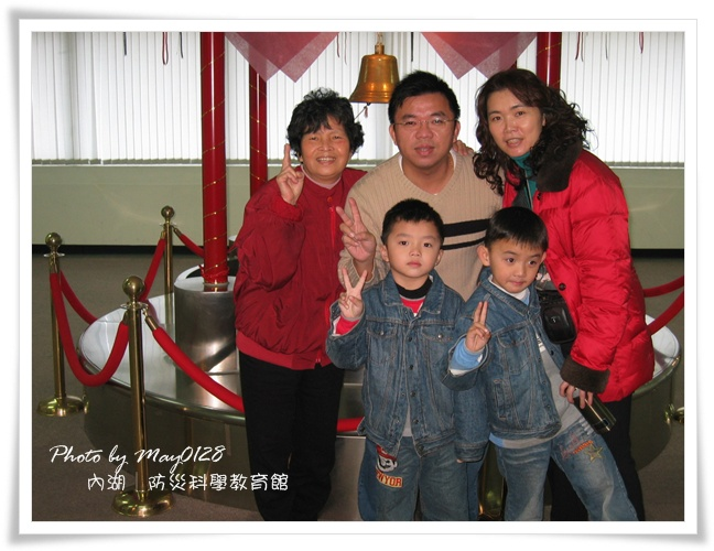 2010_01_01 8防災教.JPG