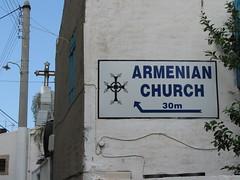 EGLISE ARMENIENNE D'HERAKLION,CRETE GRECE / ARMENIAN CHURCH OF HERAKLION CRETE, GREECE (SETIANI LEON) Tags: church greece crete eglise grece heraklion armenienne armenaian