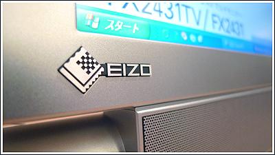 FORIS FX2431TV&FX2431  本日発売です。