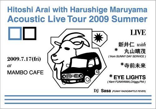 "7/17""Hitoshi Arai with Harushige Maruyama Acoustic Live Tour 2009 Summer"""