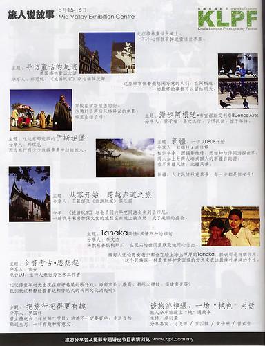 PCP Page 3-w