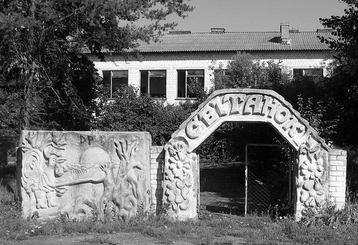 Детский сад с.Лосятин