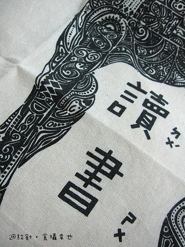八發裝氣質書袋圖案