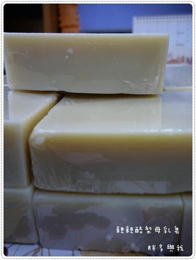 親親酪梨母乳皂側面