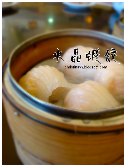 Australian Fair: Top One Chinese Seafood Restaurant (虾饺)