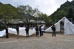 DSC_1870 (uruuruurusu) Tags: house bamboo remake