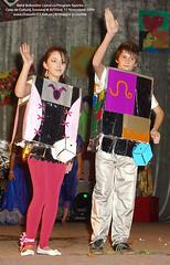 12 Noiembrie 2009 » Balul Bobocilor Liceul cu Program Sportiv