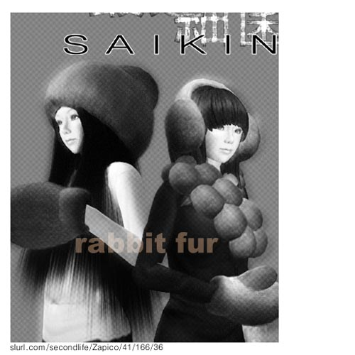 saikin1up9