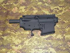 Cuerpo Diemaco-Colt Canada Vista Perfil 2