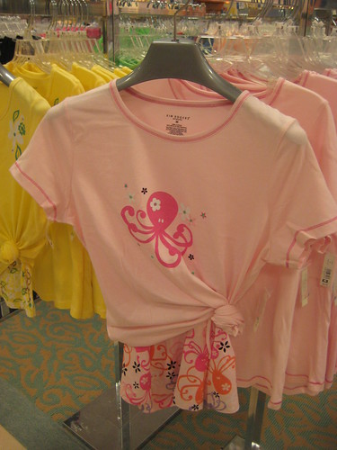 octopus pajamas by Kim Rodgers™