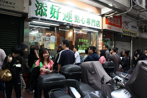 HK MACAU 2009 881