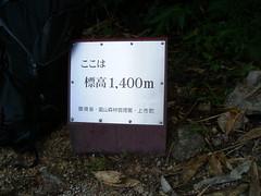 Turugi_20090822_07