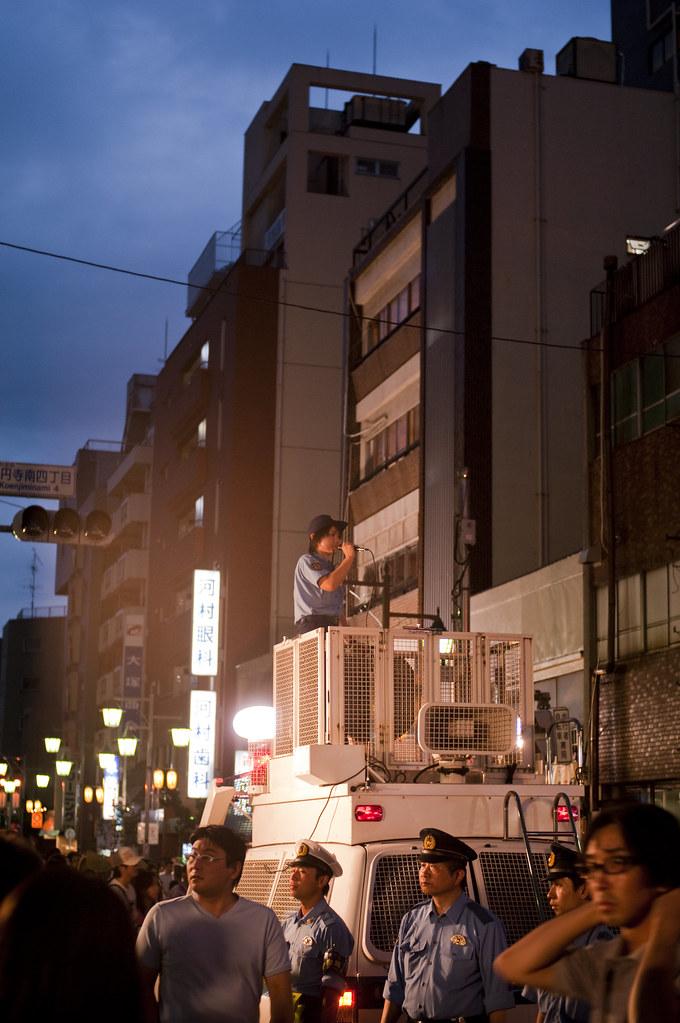 awaodori_2009_1256