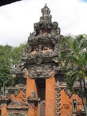 Bali Museum, Denpasar