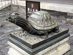 Bronze tortoise, Forbidden City, Beijing