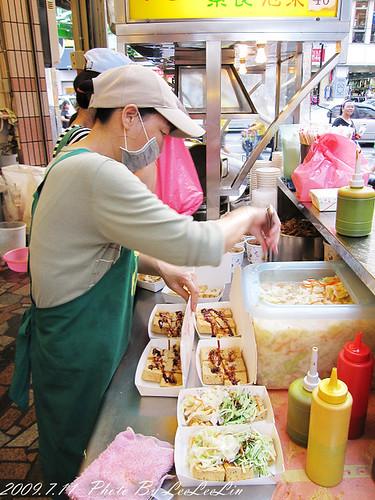台中逢甲夜市商圈|一心素食臭豆腐|傻瓜麵