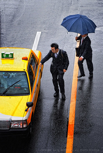 There's a typhoon happening and I am getting in this taxi: Shinagawa, Tokyo