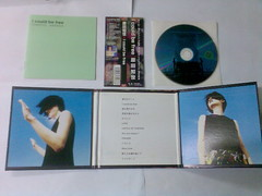 原裝絕版 1997年 2月20日 原田知世  TOMOYO HARADA I could be free  CD 原價 3000yen 中古品 3
