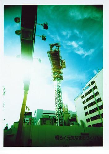 Oosu, Nagoya, 2009/11