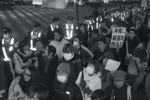poli demonstration