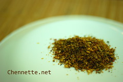 Za'atar, A Spice Mix