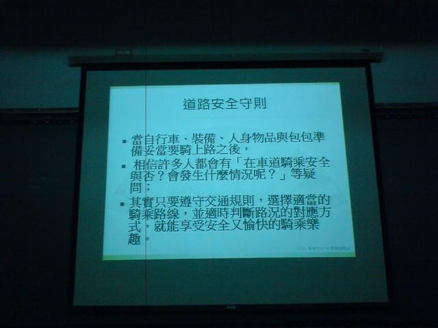 20110602萬和國中交通安全研習 - 115