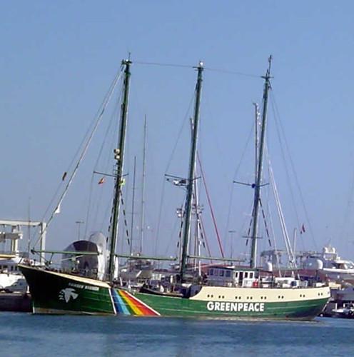 Rainbow Warrior I Ii Y Iii Greenpeace: El Rainbow Warrior